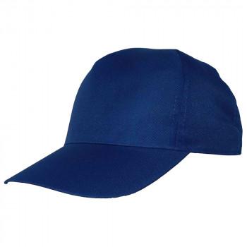 Lacivert Promosyon Şapka