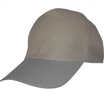 Bej Promosyon Şapka