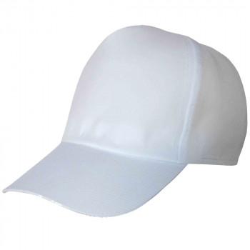 Beyaz Promosyon Şapka