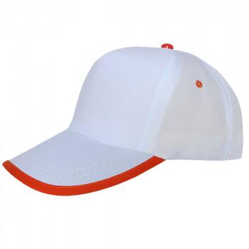 Biyeli Kırmızı Promosyon Şapka