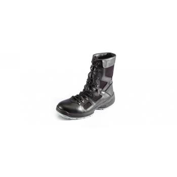 STFS 1604 İş Ayakkabısı