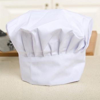 Aşçı Mantar Şapka